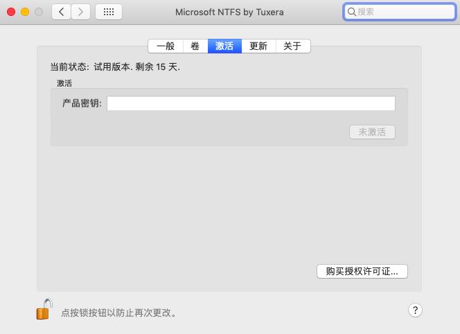 Tuxera NTFS还有你不知道的用法