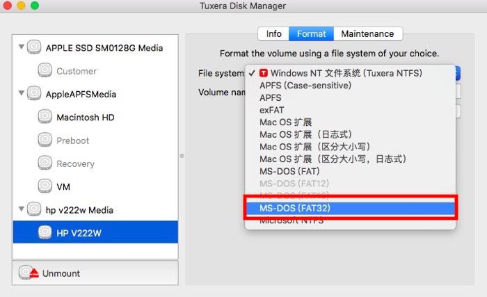 Tuxera NTFS操作界面