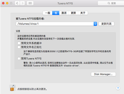 Tuxera NTFS for Mac硬盘挂载界面