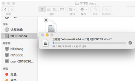 Tuxera NTFS for Mac传输界面