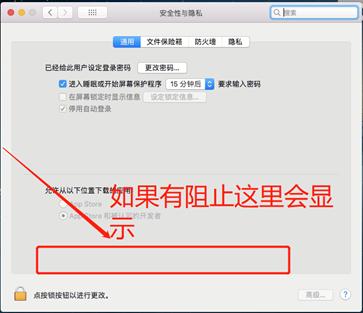 硬盘无法写入文件的解决方法