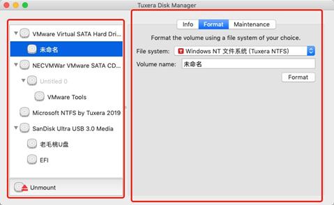 详解如何正确使用Tuxera NTFS For Mac软件