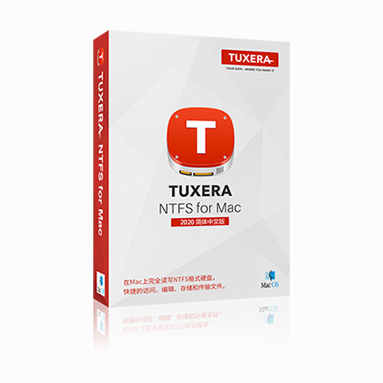 Tuxera NTFS for Mac 2020现已上线!