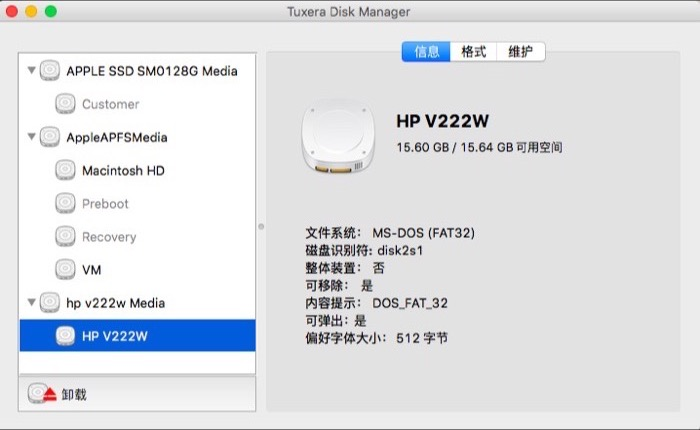 Tuxera NTFS for Mac初始界面