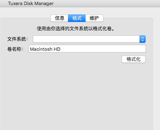 教你如何保持Tuxera NTFS For Mac软件的更新