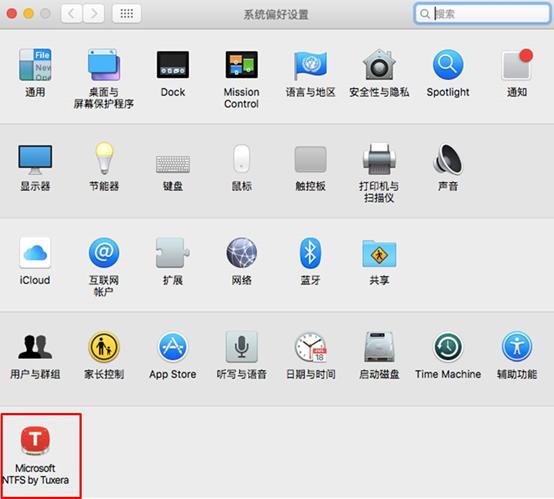 选择Microsoft NTFS by Tuxera