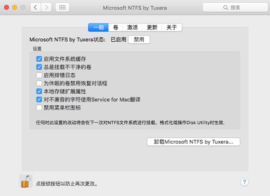 Tuxera ntfs for mac常规设置
