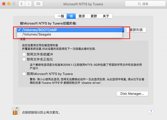 Tuxera ntfs for mac卷设置