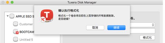 有什么软件可用于Mac系统的硬盘格式转换