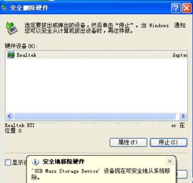 Macbook怎么关闭磁盘没有正确推出提示
