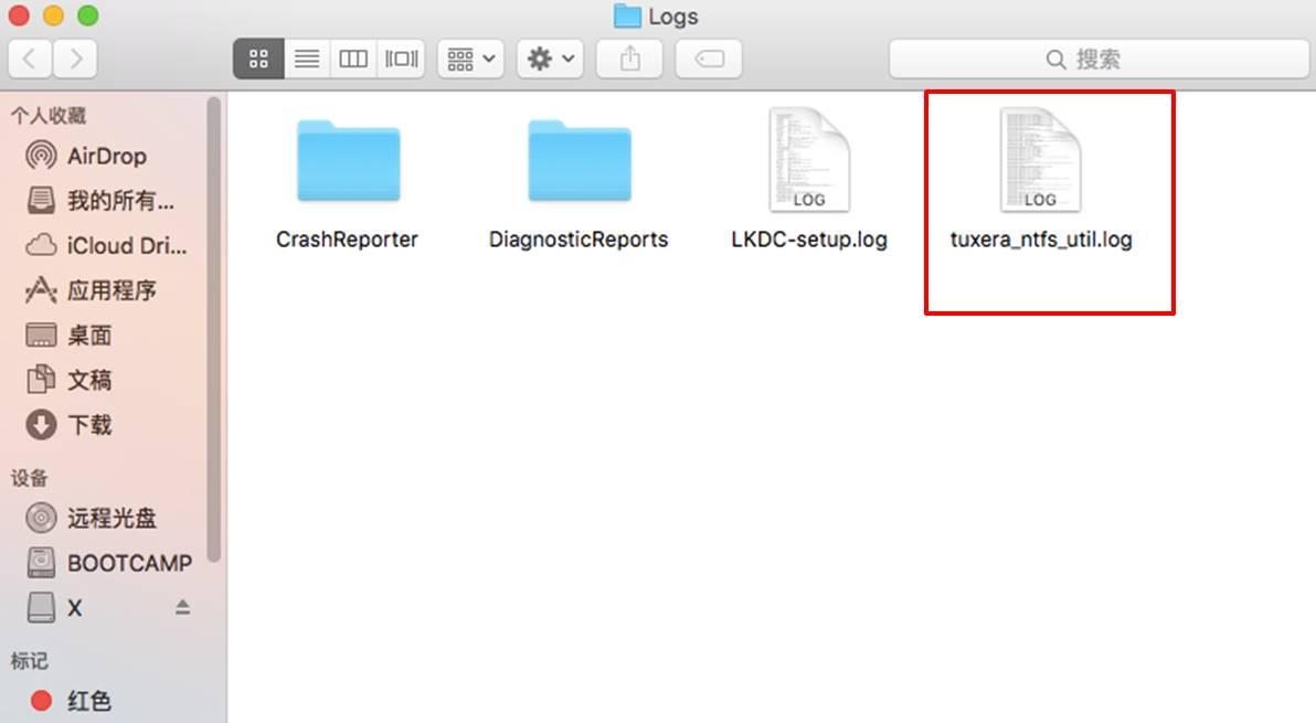 tuxera_ntfs_util.log文件