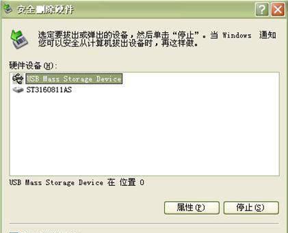 如何让Tuxera NTFS总是挂载不干净的卷?