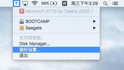 Tuxera NTFS for Mac菜单