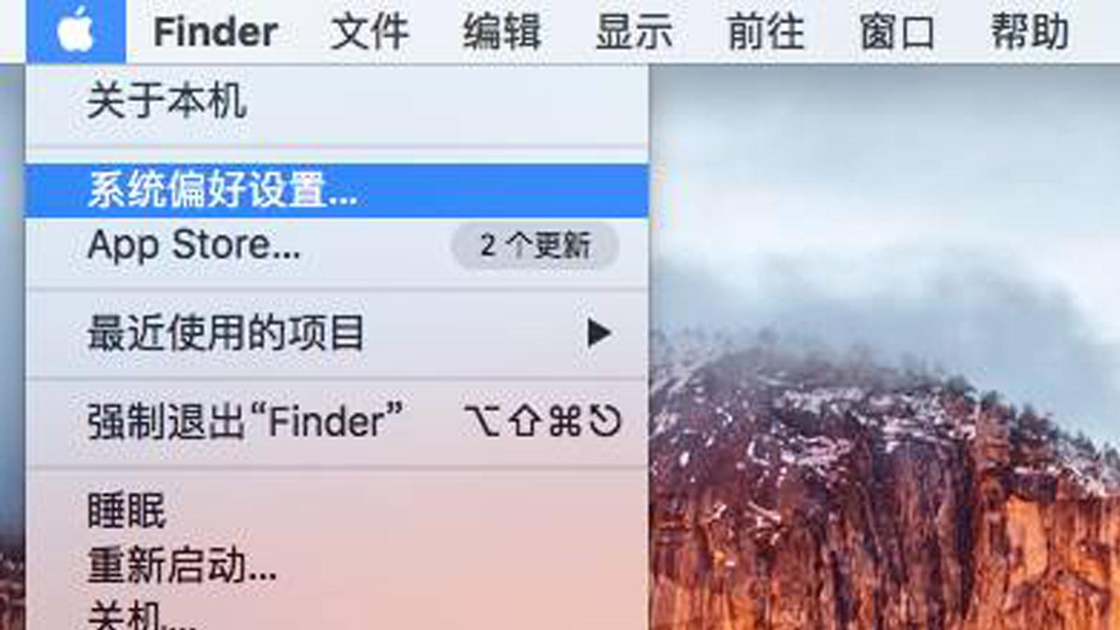 如何启用Tuxera NTFS for Mac的排错日志功能