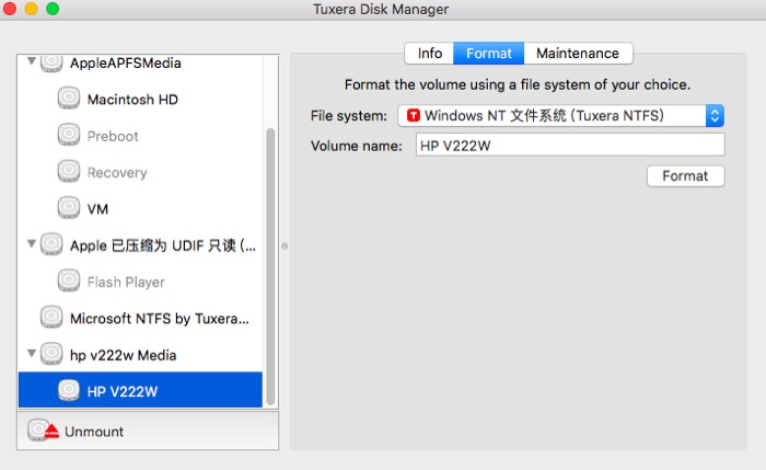 Tuxera NTFS for Mac操作界面