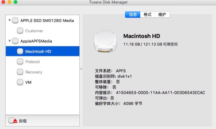 苹果新专利:MacBook Pro掌托可作为触控板使用