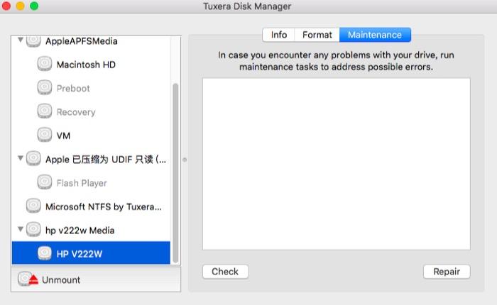 Tuxera NTFS 的功能与优势