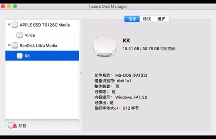 Tuxera NTFS for Mac磁盘管理界面