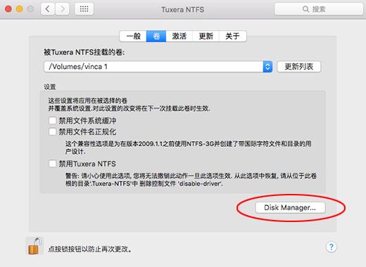 Tuxera NTFS与Paragon NTFS的区别