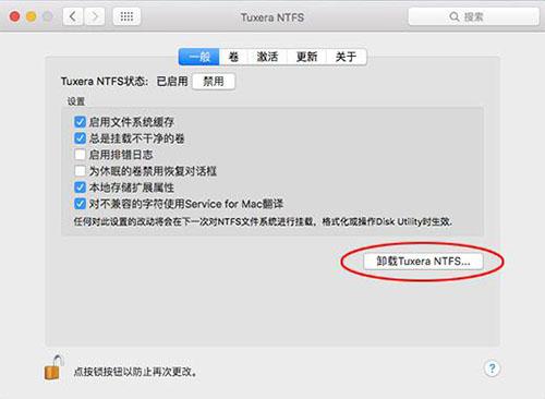 点击卸载Tuxera NTFS