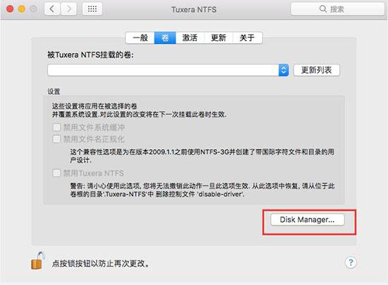 tuxera ntfs的Disk Manager