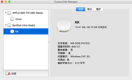 Disk Manager界面