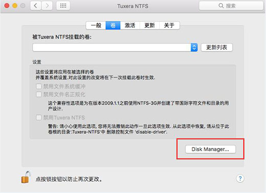 Tuxera NTFS的Disk Manager组件