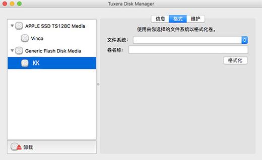 如何将Mac系统下硬盘格式化为NTFS