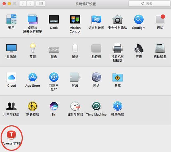系统偏好设置中的Tuxera NTFS for Mac