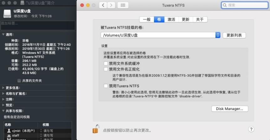 Mac把文件上传到硬盘