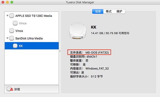 苹果电脑上如何将磁盘改为ntfs格式