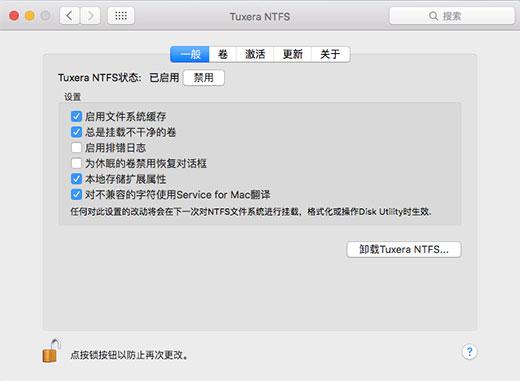 Tuxera NTFS界面