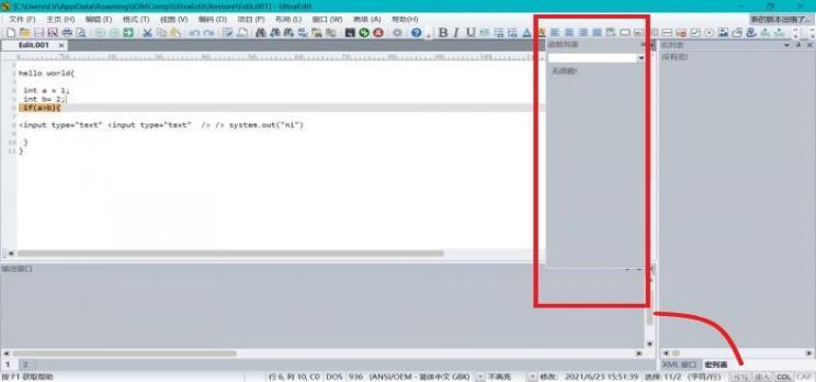 """图片2""""函数列表""""子窗口悬浮状态图"""