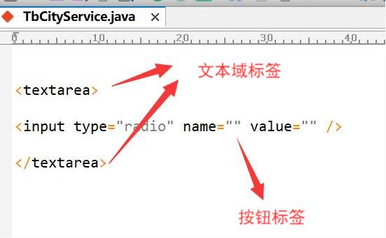 图片4快捷语言示例图按钮