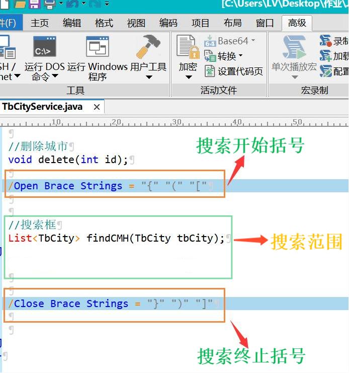 图片3命令语句使用示例