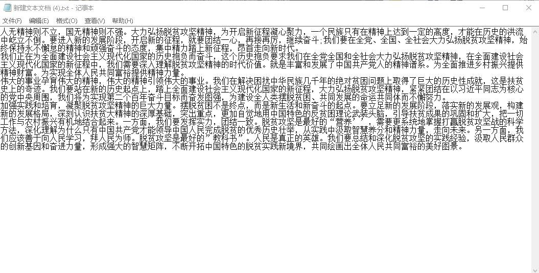 图 1:文件例子