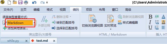 图3:查看文档类型