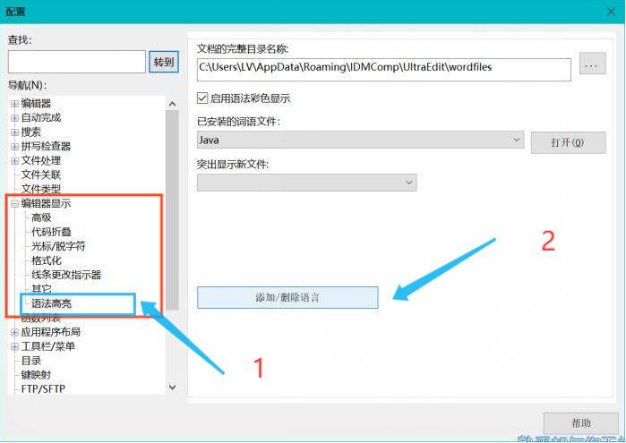图片2添加/删除语言设置