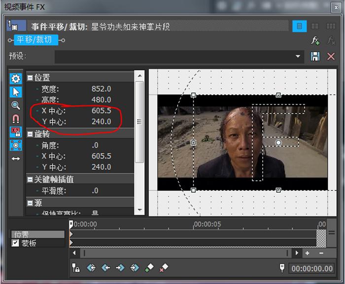 视频里的多画面同框,你也能轻松做到