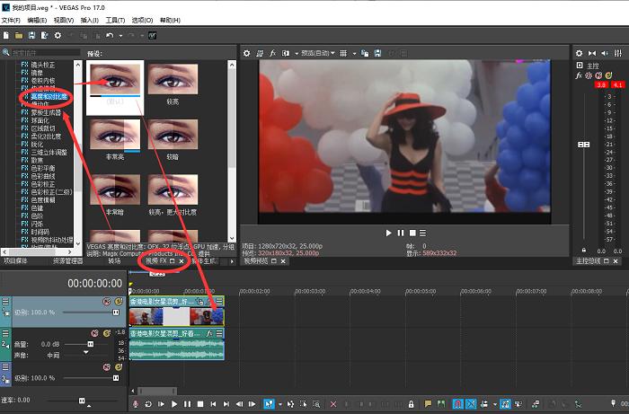 视频制作软件导入素材