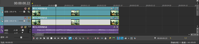 复制出一份新的视频素材