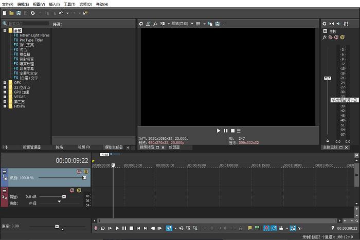 Vlog零基础从入门到大神,用它剪辑就够啦!
