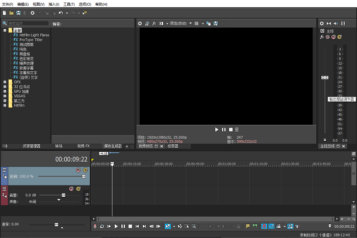 Vlog零基礎從入門到大神,用它剪輯就夠啦!