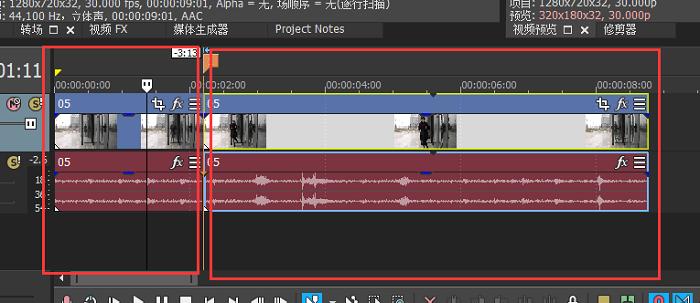 视频剪辑软件Vegas如何制作抖音上流行的人物穿越门窗特效