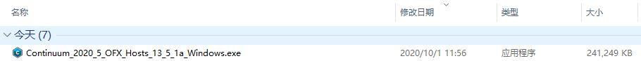 如何下载视频剪辑软件Vegas Pro 18 Suite中的Boris FX Continuum插件(下)