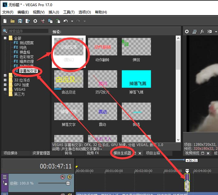 想给视频重新配音?教你如何去除原有字幕