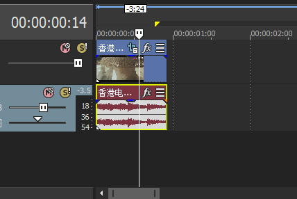 视频编辑软件删除音频