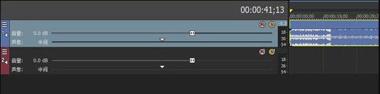 图1:vegas中的两条音频轨道