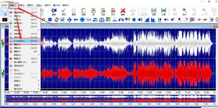 图4:goldwave中打开自动交叉淡化工具