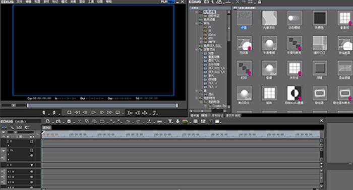 好用的专业视频剪辑软件推荐